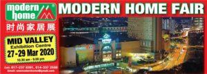 Modern Home Fair March '20